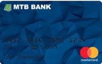 МТБ Банк — Карта «Для вкладчика» MasterCard Standard гривны