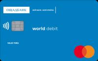 Ощадбанк — Карта «Арсенал» MasterCard Debit Standard гривны