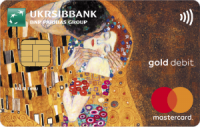 УкрСибБанк — Карта «ALL INCLUSIVE ULTRA» MasterCard Gold Contactless гривны