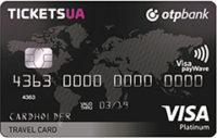 ОТП Банк — Карта «Для путешественников. TicketsTravel Card» Visa Platinum евро