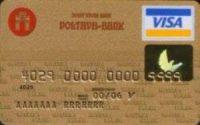 Полтава-Банк — Карта «Зарплатная Visa Debet» Visa Gold гривны