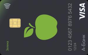 А-Банк — Карта «Зелена» Visa, гривны