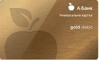 А-Банк — Карта «Универсальная» Visa Gold, гривны