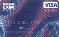 Укрэксимбанк — Карта «Бонус» Visa Electron гривны