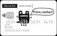 Ощадбанк — Карта «Мгновенная карта» MasterCard Prepaid гривны
