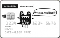Ощадбанк — Карта «Цифровая мгновенная карта » Visa Prepaid гривны