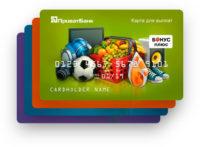 ПриватБанк — Карта «Карта для выплат» MasterCard Standart, гривны
