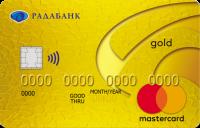 Радабанк — Карта «RADACARD �  овердрафтом и льготным периодом» MasterCard Gold гривны
