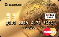 ПриватБанк — Карта «Универсальная» MasterCard Gold гривны