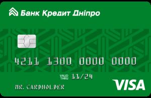 Банк Кредит Днепр — Карта «Свободные наличные» Visa гривны