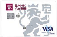 Банк Львов — Карта «Кредит наличный» Visa Classic Instant гривны