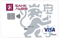 Банк Львов — Карта «С овердрафтом» Visa Classic гривны