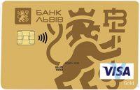 Банк Львов — Карта «С овердрафтом» Visa Gold гривны