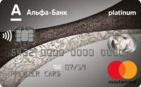 Укрсоцбанк — Карта «МАКСИМУМ-PLATINUM» MasterCard Platinum Гривны