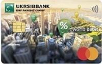 УкрСибБанк — Карта «ALL INCLUSIVE» MasterCard Debit Contactless доллары