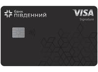 Банк Пивденный - Карта Visa Signature евро