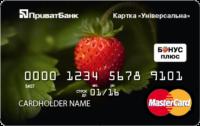 ПриватБанк — Карта «Универсальная» MasterCard Standard гривны