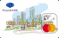 Радабанк — Карта «RADACARD � овердрафтом и льготным периодом» MasterCard Standard гривны