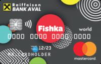 Райффайзен Банк Аваль — Кредитная карта «Fishback» MasterCard World гривны