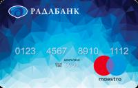 Радабанк — Карта «Овердрафт на депозитную карту» Maestro гривны