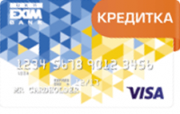 Укрэксимбанк — Карта «Кредитка» Visa Rewards гривны