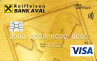 Райффайзен Банк Аваль — Карта «Для частных клиентов» Visa Gold Paywave евро