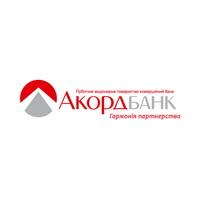 Аккордбанк - Автокредит