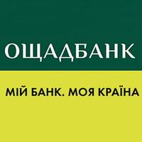 Ощадбанк — Автокредит «Кредит на б/у авто»