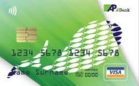 Агропросперис Банк – Карта сотрудника Visa Classic гривны