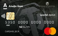 Альфа-Банк – Карта «World of Tanks» Debit World MasterCard Platinum Black гривны
