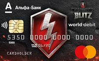 Альфа-Банк – Карта «World of Tanks Blitz» Debit World MasterCard Platinum Black гривны