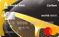 Альфа-Банк – Карта Carbon Debit World MasterCard Comfort pay pass гривны