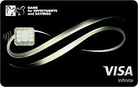 Банк инвестиций и сбережений – Карта Visa Infinite евро
