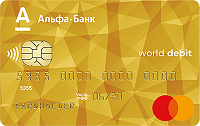 Альфа-Банк – Карта «Comfort» Debit World MasterCard доллары