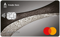 Альфа-Банк – Карта «Platinum Black Plus» MasterCard Platinum доллары