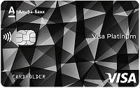 Альфа-Банк – Карта «Platinum Black» Visa Platinum доллары