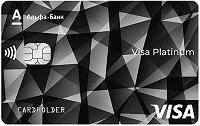 Альфа-Банк – Карта «Platinum Black» Visa Platinum евро