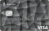 Альфа-Банк – Карта «Ultra» Visa Rewards гривны