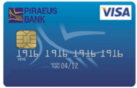 Пиреус Банк – Карта Visa Classic