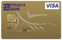 Пиреус Банк – Карта Visa Gold