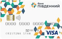 Банк Пивденний – Карта Visa Classic пакет
