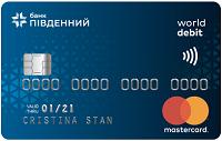Банк Пивденний – Карта Mastercard World пакет