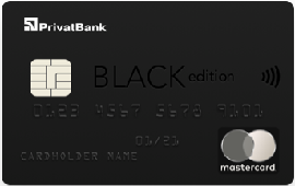 ПриватБанк – Карта Mastercard World Black Edition гривны