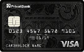 ПриватБанк – Карта Visa Infinite гривны