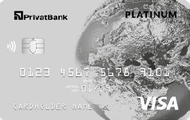 ПриватБанк – Карта Visa Platinum гривны