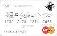 Укрбудинвестбанк – Карта MasterCard Standard гривны