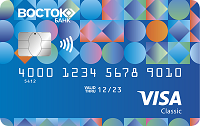 Банк Восток – Карта моряка Mastercard Debit Standard гривны