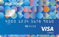 Банк Восток – Карта моряка Visa Classic гривны