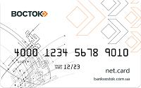 Банк Восток – Карта Net.Card Visa гривны
