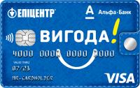 Альфа-Банк — Карта Выгода Visa Rewards гривны
